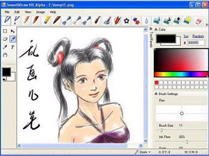 SmoothDraw NX, Freeware, Windows